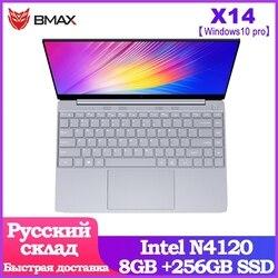 Ноутбук BMAX X14 14,1 дюймов 1920*1080 IPS экран Процессор Intel N4120 DDR4 8 Гб 256 ГБ SSD Windows 10