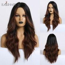 EASIHAIR uzun koyu kahverengi sentetik peruk kadınlar için siyah kahverengi Ombre renk orta kısmı dalgalı Cosplay peruk isıya dayanıklı