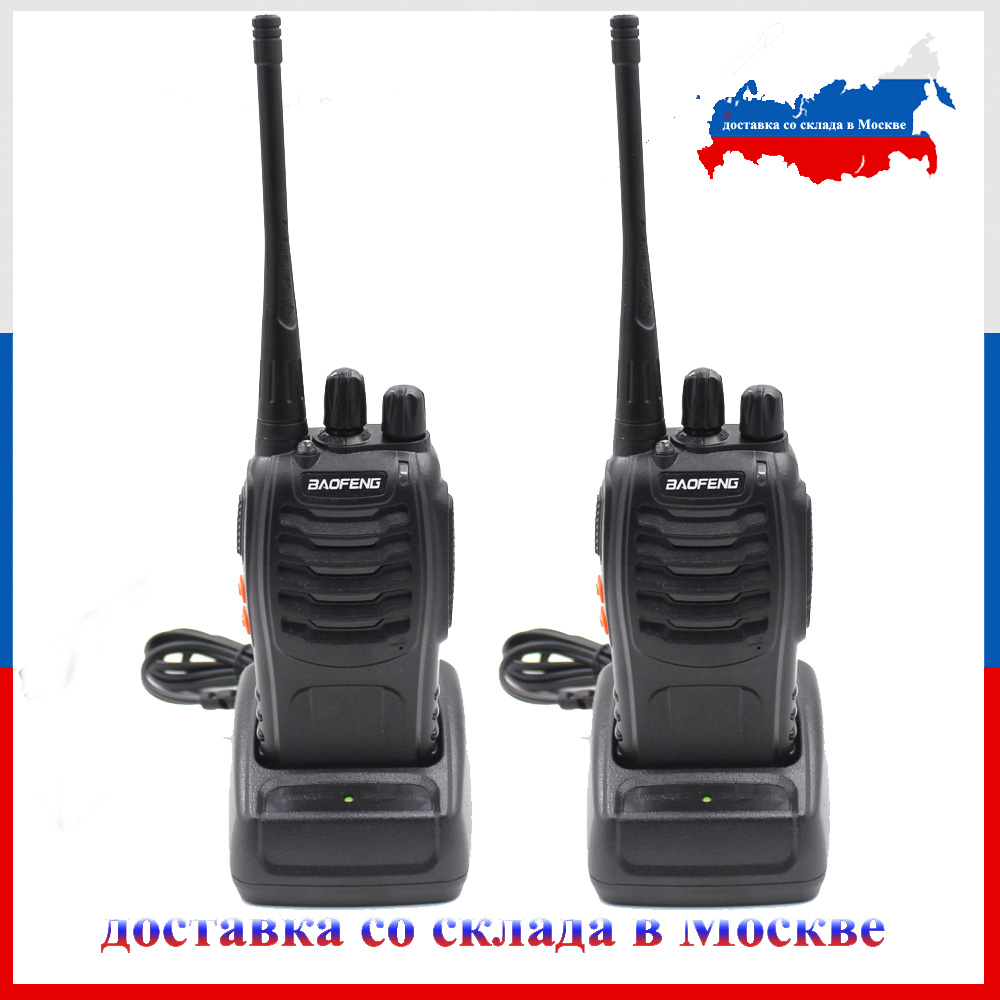 2pcs Baofeng BF-888S Walkie Talkie Black 5W 5KM UHF 400-470MHZ 16 Channels Handheld Portable Ham Radio Two Way Radio Station