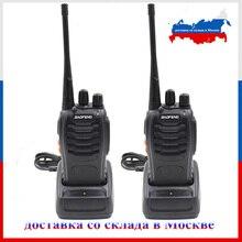 Baofeng walkie talkie BF 888S 5W, 5KM, UHF, 400 470MHZ, 16 canales portátil, Radio bidireccional, 2 uds.
