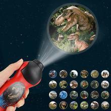 Kids Dinosaur Shark Watch Projector Night Study Learning Toy Flashlight Sleeping History Education Model Torch Flashlight Toys