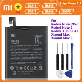 XiaoMi Original Battery BM46 BM45 BM47 BM48 BM49 BM50 For Xiao mi Redmi Note3 Note 3 Pro Note 2 Redmi 3 PRO 3S 3X 4X Mi Max Max2 xiao mi xiaomi bm46 phone battery for xiao mi redmi note 3 pro hongmi note3 redrice note 3 4050mah bm46 original battery tool