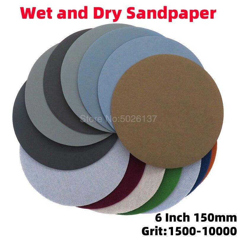 1PCS 6-INCH 150MM Wet Dry Flocking Disc Water Sand Back Velvet Sponge Sandpaper Brushed Sanding Paper Polishing Grinding Discs
