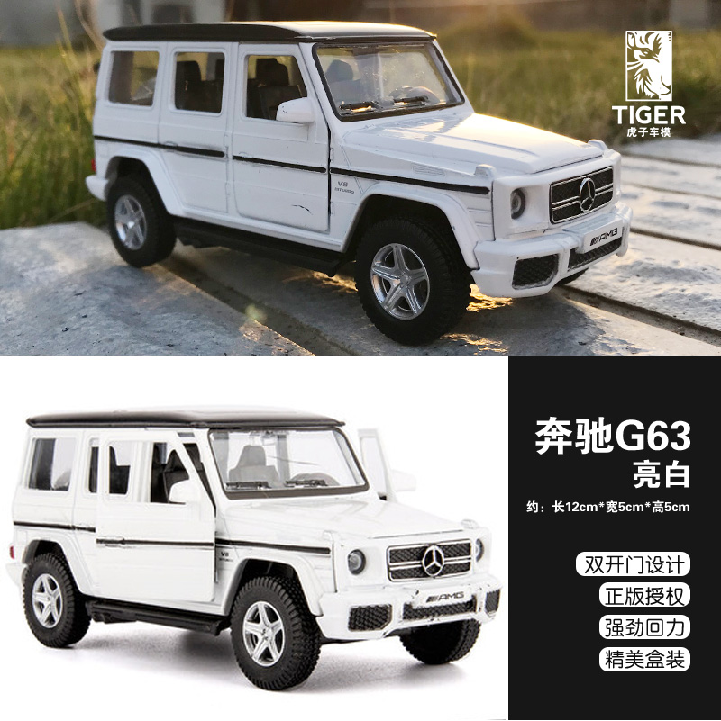 1: 32 Mercedes-Benz AMG Model Sports Car Model Simulation Alloy Boy Children's Toy Vehicles Pull Back Diecast Suv Gift Miniature