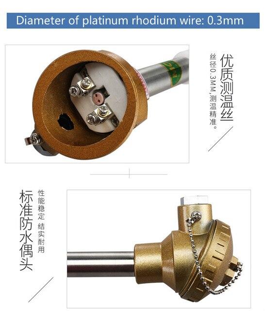 Thermocouple en platine rhodié de type S, capteur de température de tube de corindon haute température de WRP-130 précision, L900mm L1000mm