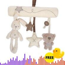 Бесплатный подарок кролик детская подвесная кровать безопасное сиденье плюшевая игрушка, ручной Колокольчик многофункциональная плюшевая игрушечная коляска подарки для мобильных телефонов