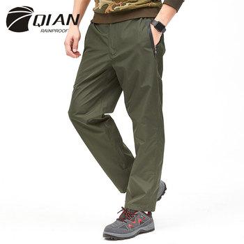 QIAN wodoodporne spodnie męskie piesze wycieczki wspinaczka kolarstwo rowerowe spodnie przeciwdeszczowe Outdoor Windstopper zaktualizowana jakość spodnie przeciwdeszczowe tanie i dobre opinie Płaszcze Dorosłych Single-osoby przeciwdeszczowa NYLON Odzież przeciwdeszczowa Odporna na deszcz spodnie WOMEN Uniwersalny