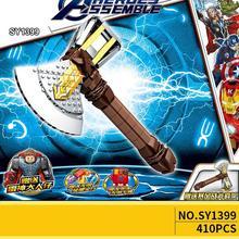 SY1399 Super Heroes Avengers4 Storm Tomahawk sets building block Kid toys edcation model baby toys стоимость