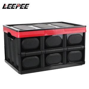 Image 1 - صندوق تخزين السيارة ، صندوق تخزين البضائع ، قابل للطي ، ملحقات داخلية متعددة الوظائف ، تصميم السيارة