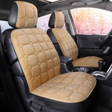 Universal Car Warm Seat Cushions Short Plush Binding-free Cover Autumn Winter Auto Cushion Styling
