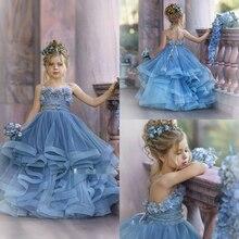 Haze azul vestidos da menina de flor para o laço de casamento 3d floral appliqued little girls pageant vestido em camadas saias vestidos de desfile