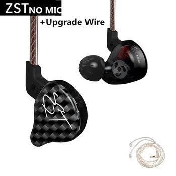 Ακουστικά kz zst 1ba 1dd