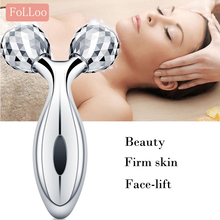 3D Massage Face Lifting 360 rotate instrumentMassage Handheld Y Shape Wrinkle Remover Full Body Relaxation 3D Roller Massager multifunction 3d small face massager roller 360 rotate balls face lifting machine v face wrinkle removal roller massager cleaner