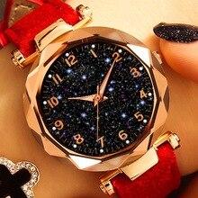Fashion Women Watches Best Selling Starry Sky Watch