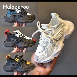 Image 1 - Zapatillas de deporte casuales para niños, zapatos de malla para niñas pequeñas, deportivas gruesas de marca, color negro, novedad de otoño
