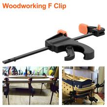 1Pcs 4 Inch DIY Hand Tool Quick Ratchet Release Speed Squeeze Wood Working Work Bar F Clamp Clip Kit Spreader Gadget Tools uneefull 6 34 inch quick ratchet release speed squeeze wood working work bar clamp f clip spreader gadget tool diy hand tools