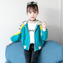 Get more info on the Jacket for Girls Korean Outfits Autumn Teenager Kids Coat Outerwear Casual Jacket Sports Windbreaker Letter Print Hooded Clothes