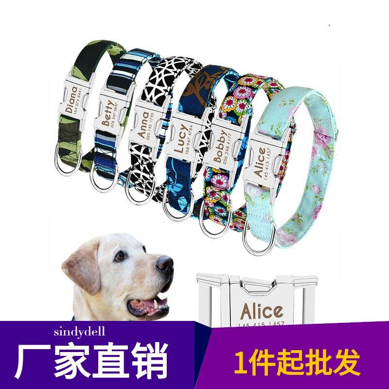 Large Dog Dog Neck Ring Scarf Circle Collar Collar Golden Retriever Neck Pet Dog Set Dog Tag ID Lettering