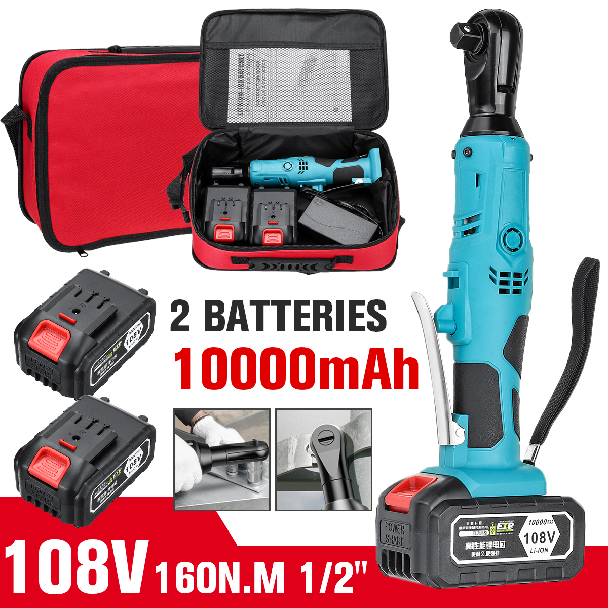 160N m Cordless Electric Wrench 108V Ratchet Wrench Repair Tool Rechargeable Right Angle Wrench with2 Battery Charger Kit