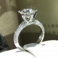 Кольцо женское из серебра 100% пробы с бриллиантом 1 карат