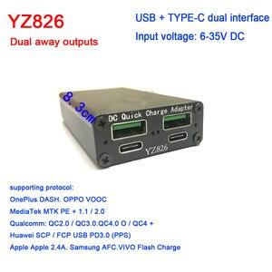 Image 3 - سريع تهمة وحدة PD 100 واط تيار مستمر QC شحن سريع محول USB TYPE C تيار مستمر 12 فولت 24 فولت المدخلات بروتوكول كامل QC403.0 هواوي SCP FCP PD
