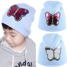 Детская зимняя шапка для девочек детская с мультяшными бабочками