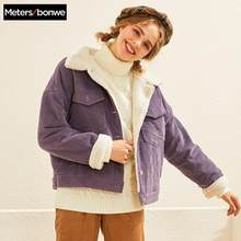 Metersbonwe Winter damen lambswool Jacken Baumwolle Mantel Padded Parkas Weibliche Outwear Warme Cord Kleidung(China)