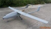 Воздушный самолет БПЛА дроны Профессиональный 4M размах крыльев Круизное время 10,5 H