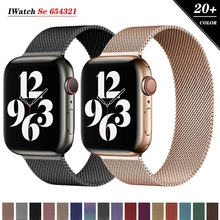 Strap For Apple Watch 6 Band 44mm 40mm iWatch band Series 3 4 5 se 42mm 38mm Stainless Steel Metal Bracelets magnetic loop Belt