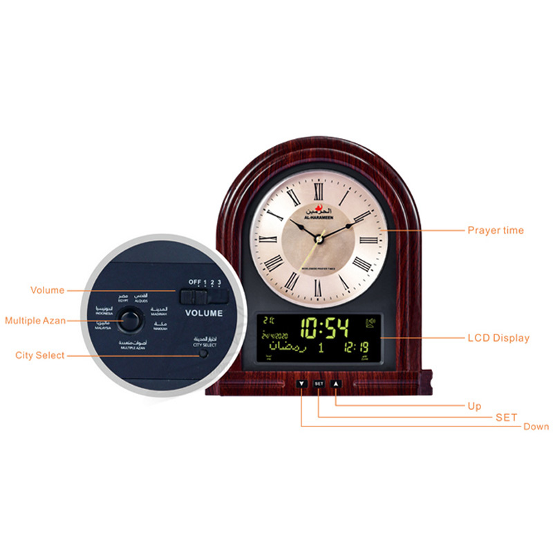 CUHAWUDBA 1 Pi/èce Musulmans Priant Islamique Azan Horloge de Table Azan R/éVeils avec Stylo 1500 Villes Athan Adhan Salah Horloge de Pri/èRe