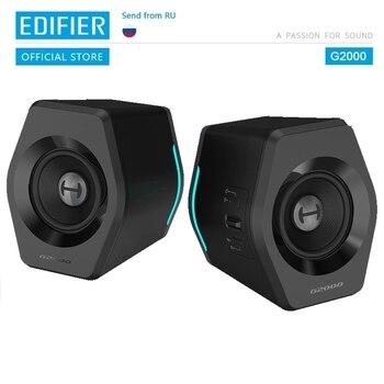 EDIFIER G2000 gaming speaker 16W
