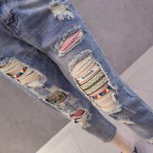Женские летние штаны, повседневные штаны для дам, Синие рваные винтажные цветные джинсы со средней талией, обтягивающие джинсы до середины икры