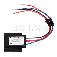 BQLZR Mirror Light DC12-24V 3-Modes Dimming Isolated Touch Switch TQ-301S(China)