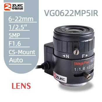1 2 5 #8222 o zmiennej ogniskowej 6-22mm Auto Iris obiektyw o rozdzielczości 5 0 mln pikseli HD obiektywy kamery przemysłowej CS mocowanie obiektywu do kamery CCTV kamery monitorujące 5MP metalowe tanie i dobre opinie ZLKC CN (pochodzenie) VG0622MP5IR Automatyczne 6-22mm elektryczny o zmiennej ogniskowej
