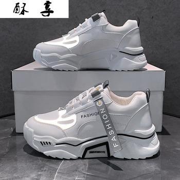 2021 moda kobiety buty wiosna kobiety dopasowane kolory Luminous antypoślizgowe trampki sznurowane wygodne oddychające buty na co dzień tanie i dobre opinie NoEnName_Null CN (pochodzenie) inny Płytkie Mieszane kolory Mesh Na wiosnę jesień Niska (1 cm-3 cm) Dobrze pasuje do rozmiaru wybierz swój normalny rozmiar