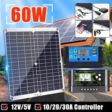 Водонепроницаемый 60W 12 V/24 V с двойным выходом USB+ DC Порты и разъёмы Панели солнечные Батарея зарядка с 10/20/30A Dual USB регулятор