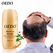 Oedo morocco травяной женьшень для ухода за волосами эссенция