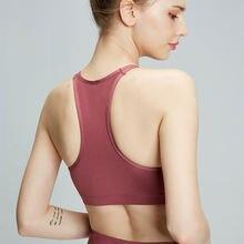 Бесшовные женские футболки для фитнеса сексуальный жилет йоги