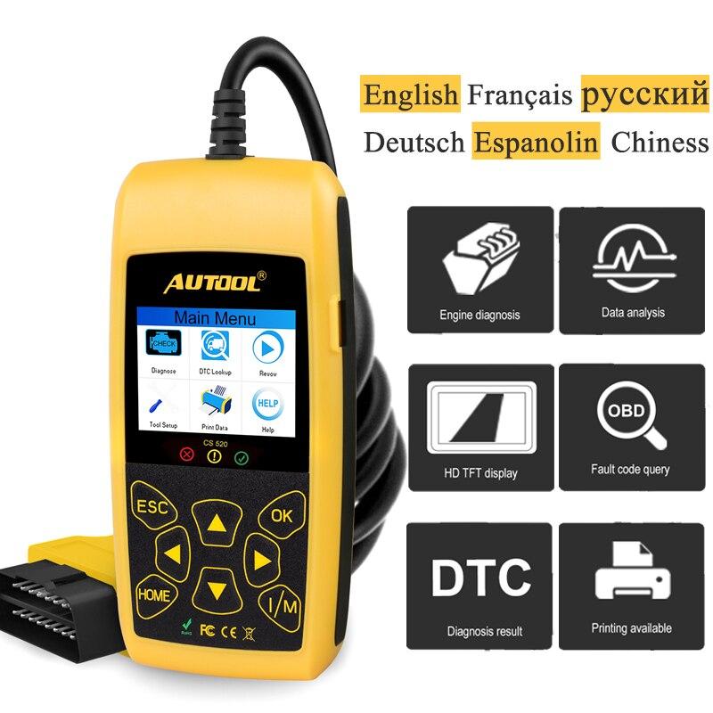 AUTOOL 12V Многоязычный Полный OBD2 сканер OBD 2 считыватель кодов двигателя Creader автомобильный диагностический инструмент PK CR319 ELM327