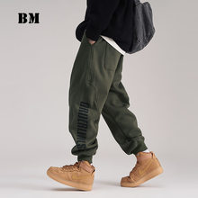 Men Clothing Sweatpants Joggers Streetwear Fleece Korean-Style Winter Casual Print Thick