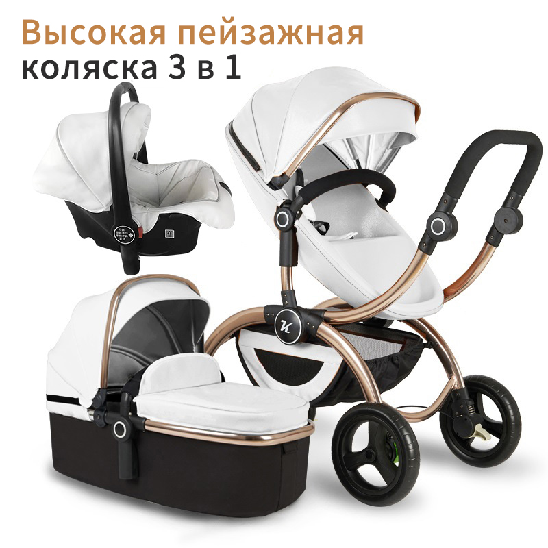free delivery! 0-3 years old baby stroller high landscape two people can sit reclining four-wheel folding kuudy stroller