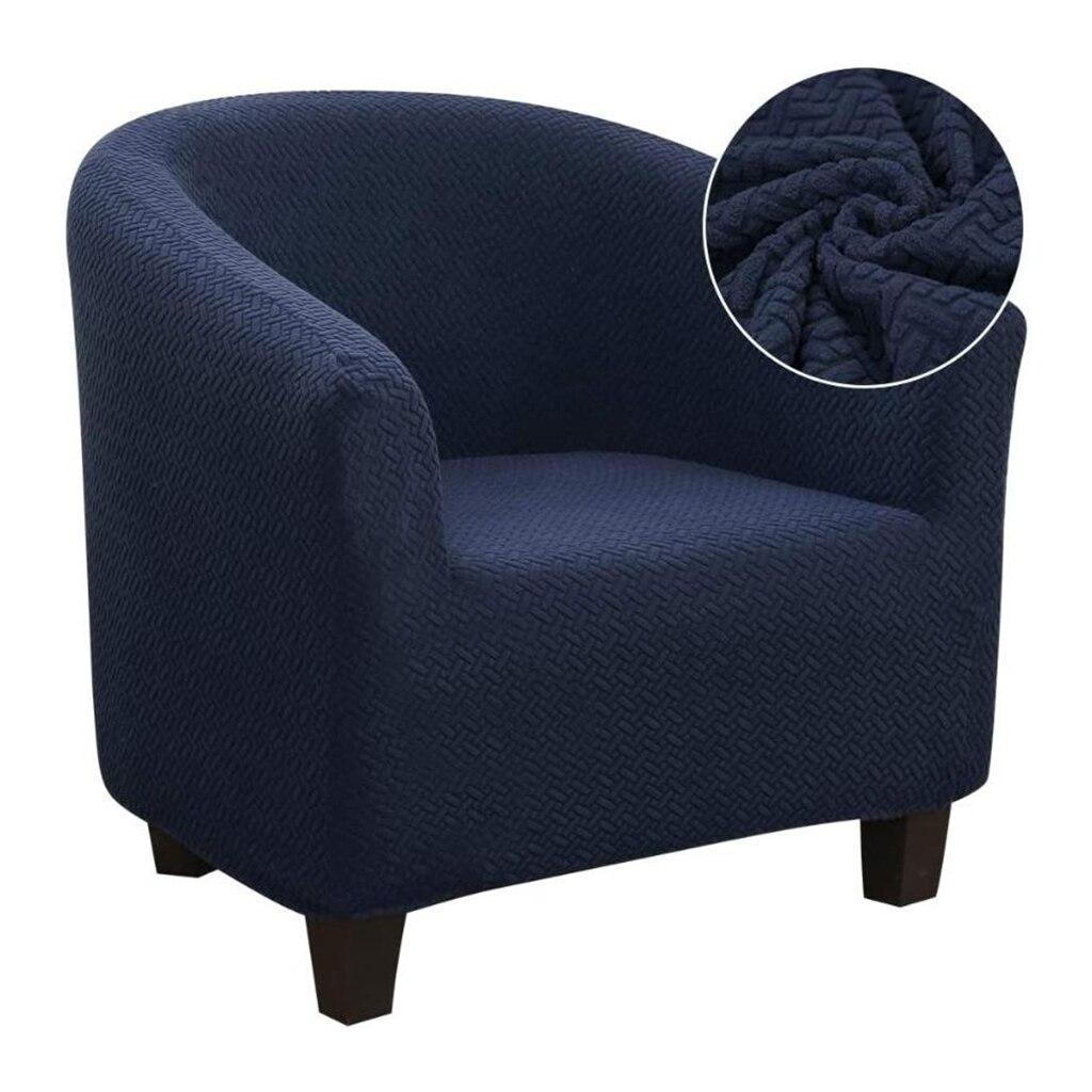 Однотонный эластичный чехол для дивана противоскользящий защитный