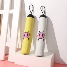 Creative Cute Children Cartoon Pig Umbrella Ladies Waterproof Sunscreen Fashion Portable Folding Tri-fold