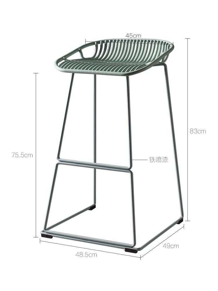 H1 Nordic Iron Art Bar Chair Modern Simple Bar Chair Bar Chair Stand Bar Stand Outdoor Household Bar Chair Bar Stool Cheap