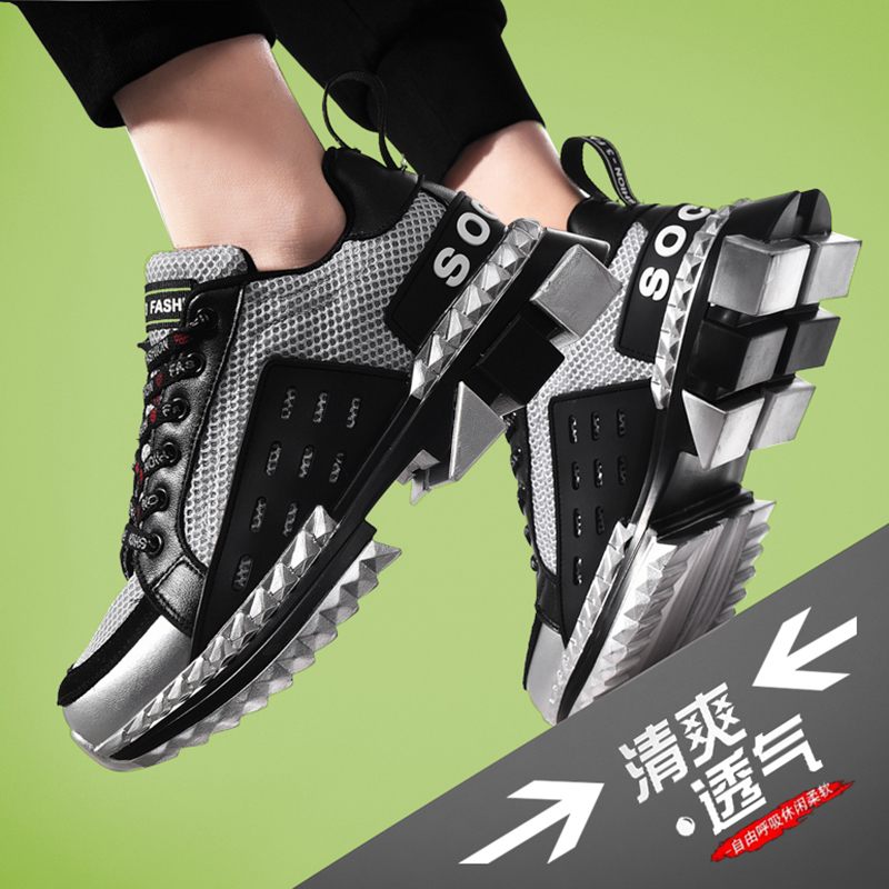 Chiang Men Running Sneakers Outdoor Tennis Unique Sports Light Jogging Comfortable Plataforma Shoes Zapatillas Hombre Deportiva