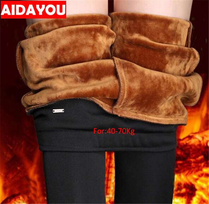 Womens Fleece Lined Leggings Winter Warm Pants Plus Size 3XL Velvet Legging High Waist Push Up Good Stretchy Trousers Ouc611