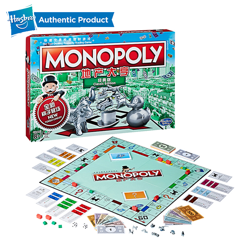 Hasbro Monopoly Fast Trade Real Estate Trading Game For Adult Gaming Merchandise