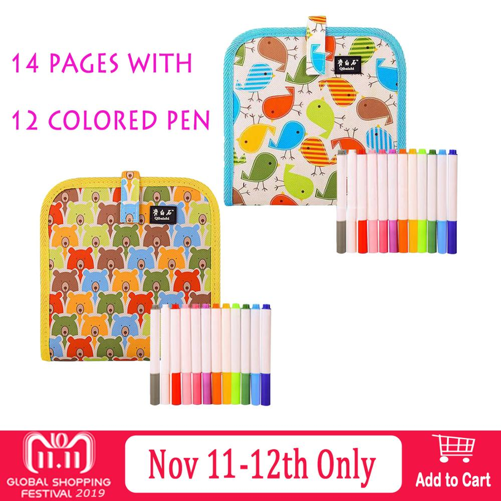 Drawing Pad Innovative Portable Erasable Blackboard Reusable PP 14-page Writing Board With 12 Colored Pens For Kids Birds / Bear