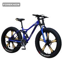 Foreknot-Bicicleta de Montaña de 26 pulgadas para hombre, bici deportiva de 27 velocidades, con horquilla delantera