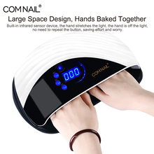 120 Вт УФ светодиодный гель-лампа для ногтей с вентилятором две руки Сушилка для ногтей для сушки всех гель-лаков датчик солнце светодиодный светильник маникюрные инструменты для ногтей